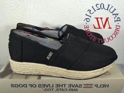 Skechers Bobs Memory Foam Wedge Espadrille Shoes Women's ~ V