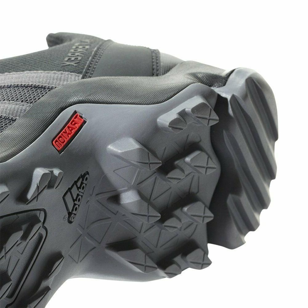 Adidas Outdoor Running Boot CM7728